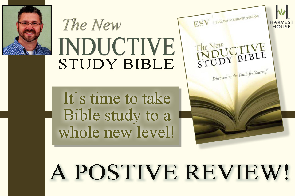 ESV Inductive Study Bible… GET ONE!