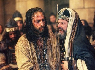 A Pharisee's Guide To The Death of Jesus of Nazareth