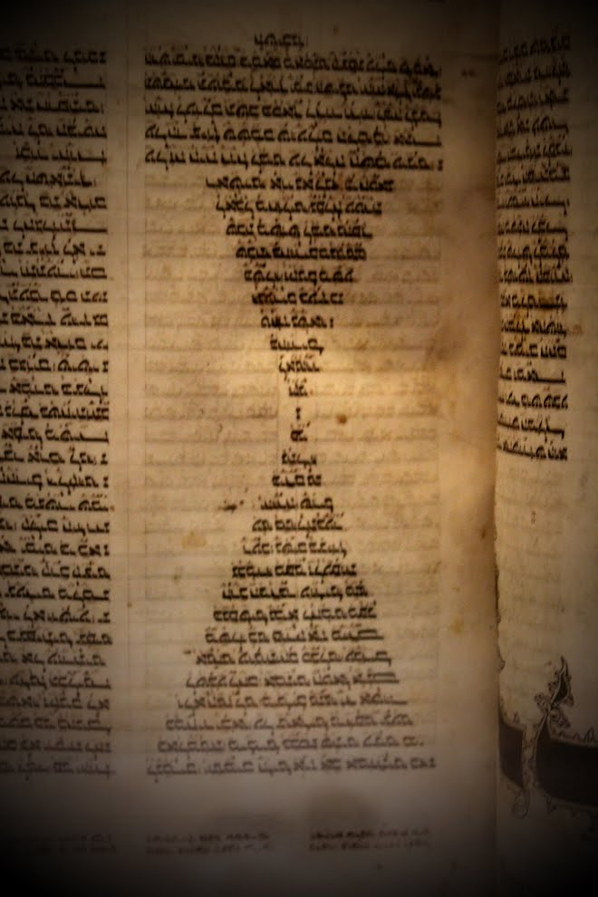 Chiasm In Genesis 11 1 9 Working Out From The Whole
