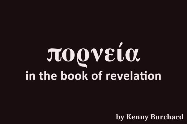 PORNEIA in the book of Revelation